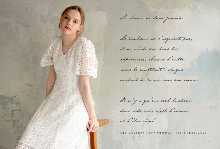 And Couture Cosy Summer -vol.2 June/2021-