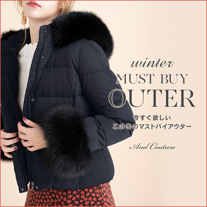 WINTER MUST BUY OUTER