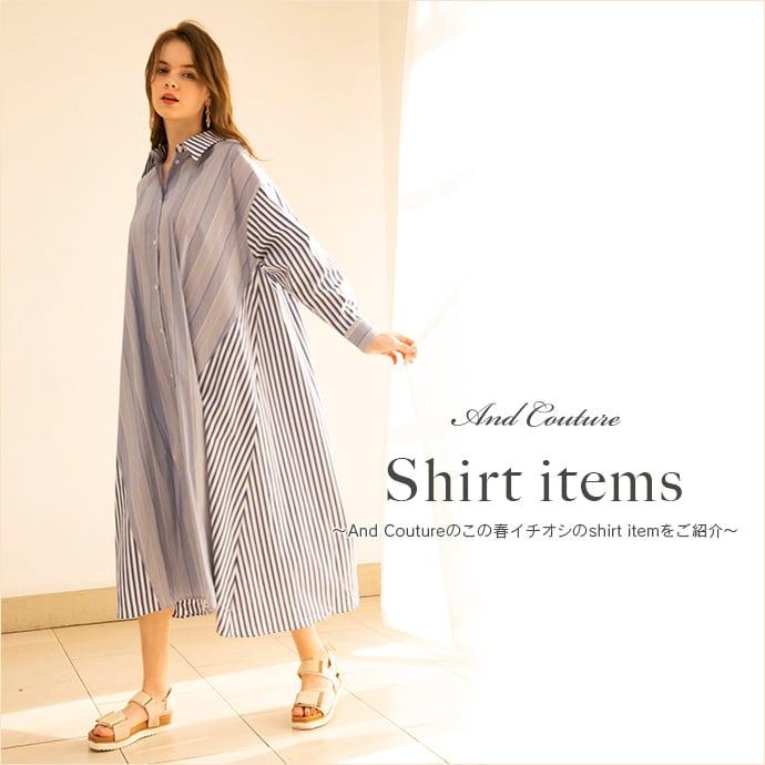 Shirt items