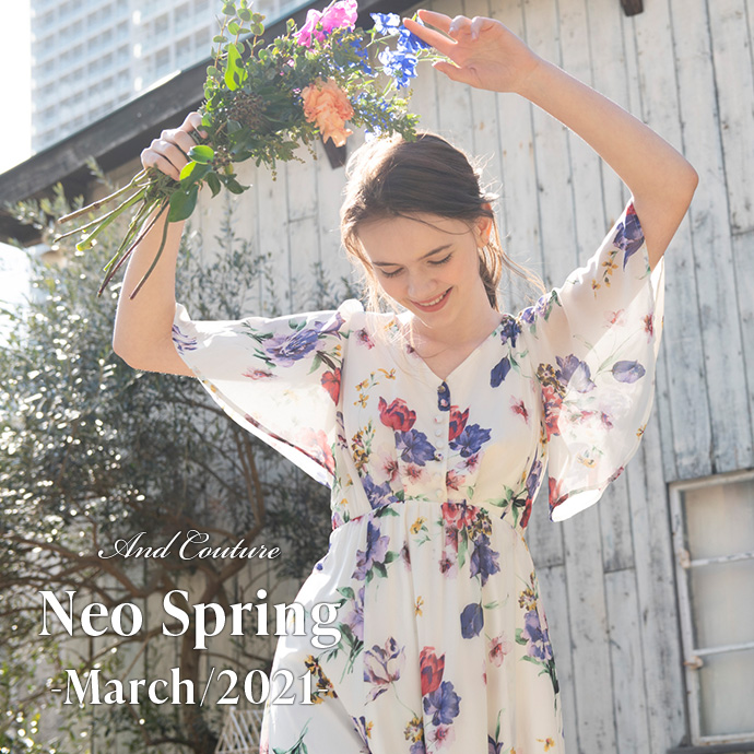 Neo Spring -March 2021-