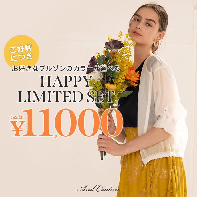 HAPPY LIMITED SET 11,000円(tax in)