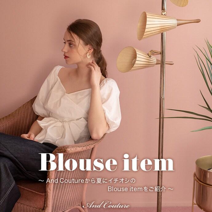 Blouse item