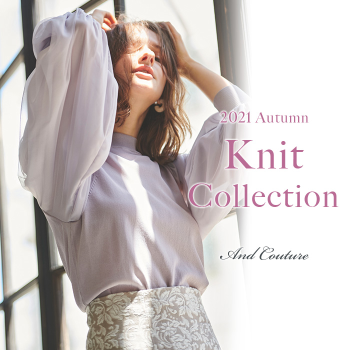 2021 Autumn Knit Collection
