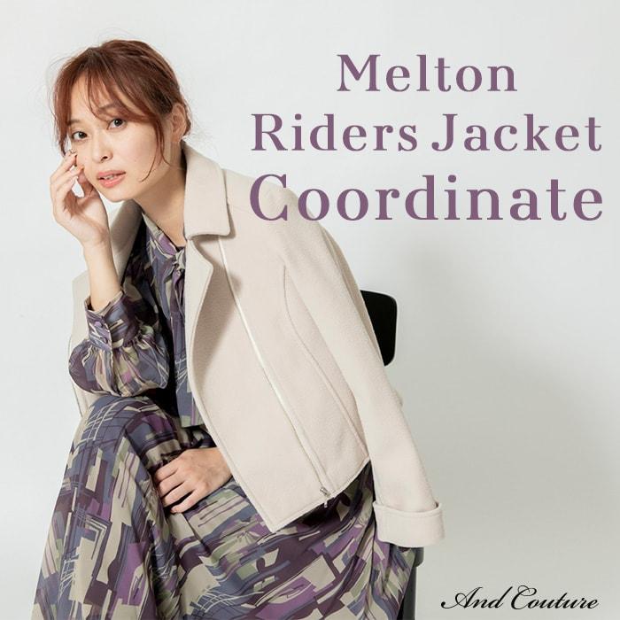 Melton Riders Jacket Coordinate