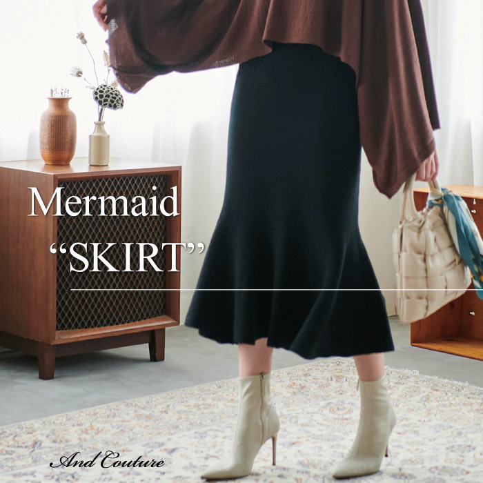 "Mermaid ""SKIRT"""