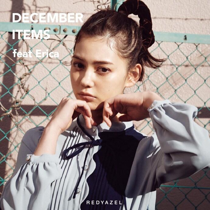 12月LOOK