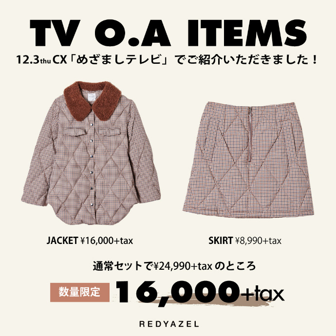 TV O.A めざましテレビ「イマドキ」