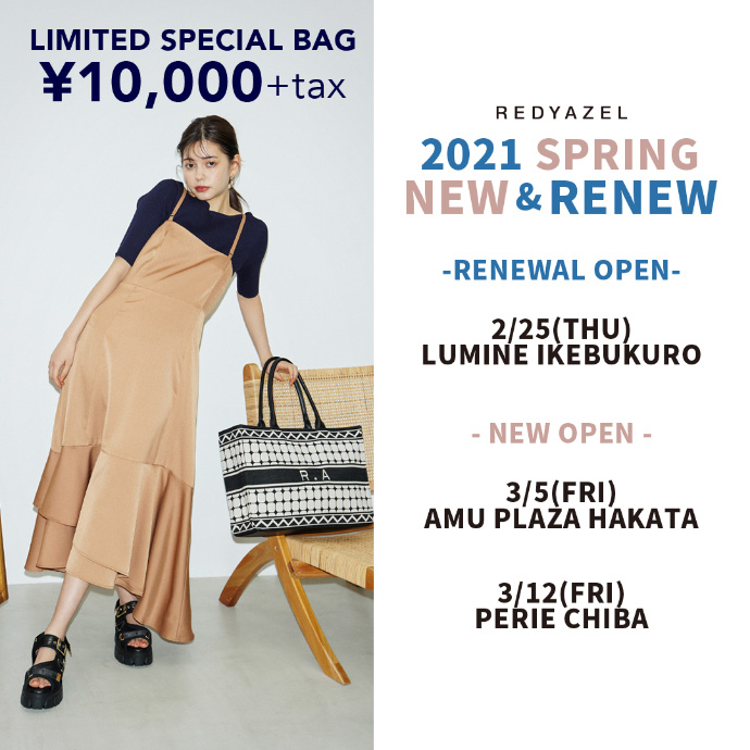 LIMITED SPECIAL BAG 10,000yen+tax