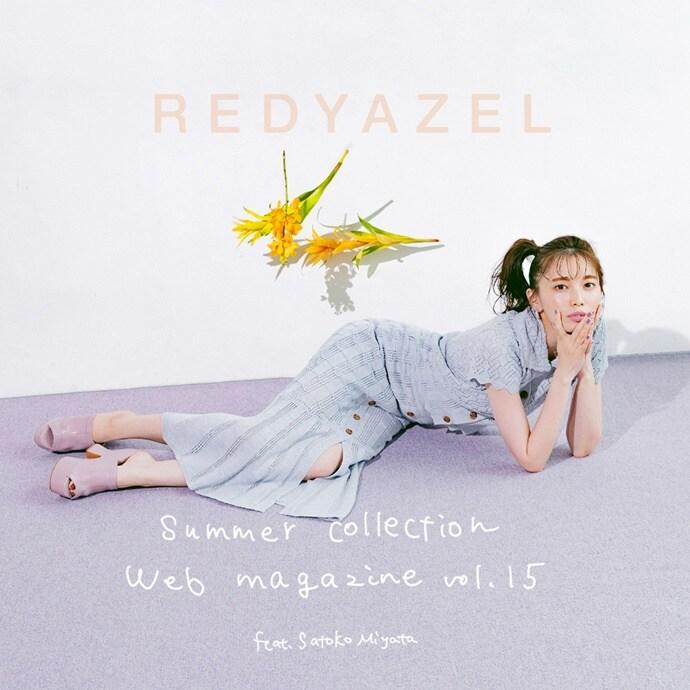 Summer collection Web magazine vol.15 feat. Satoko Miyata