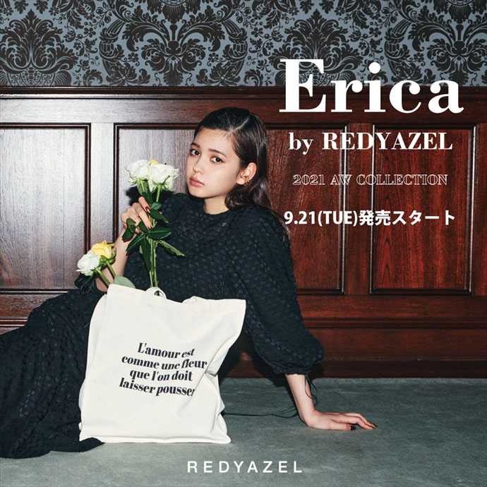Erica by REDYAZEL 2021 AW COLLECTION