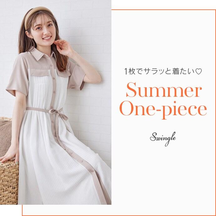 Summer One-piece