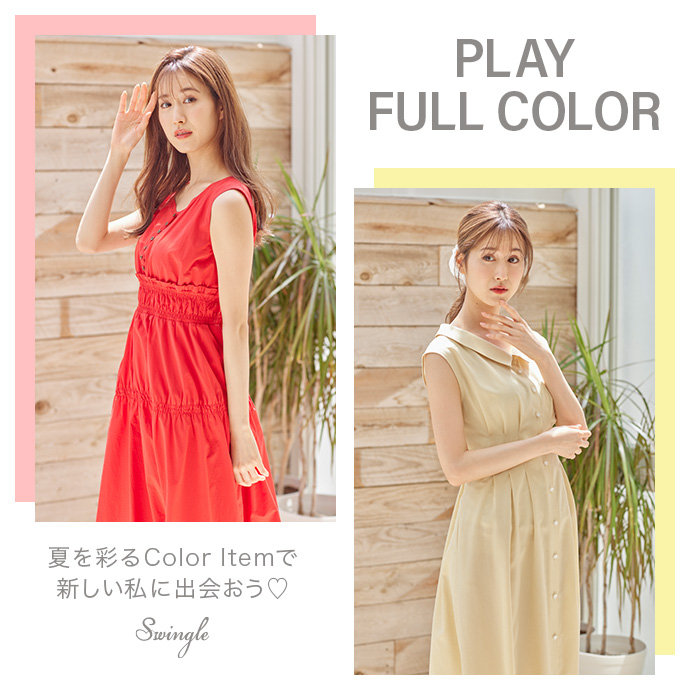 PLAY FULL COLOR