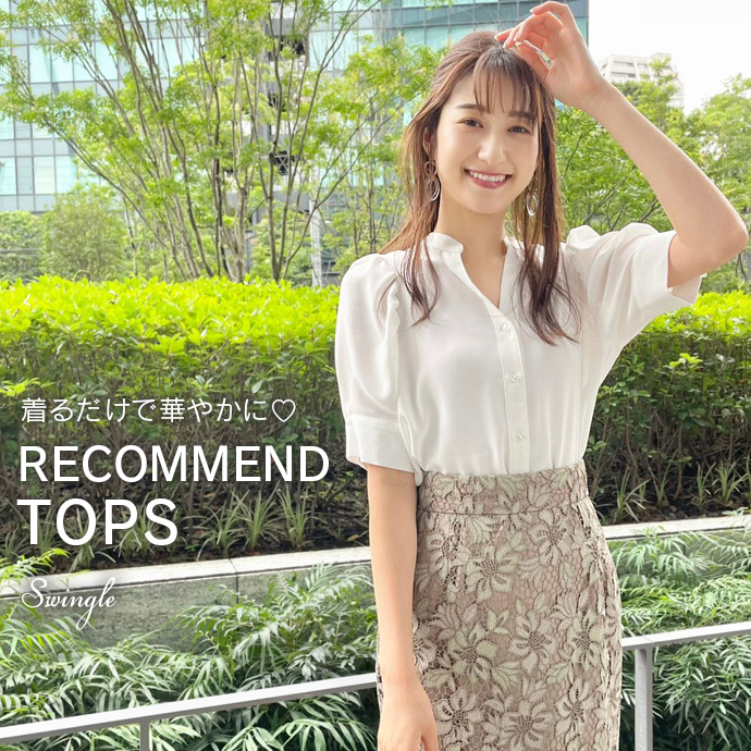 RECOMMEND TOPS