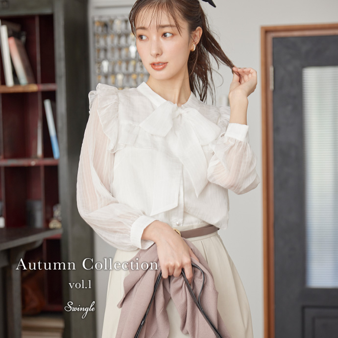 Autumn Collection vol.1
