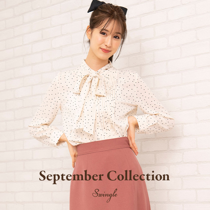September Collection