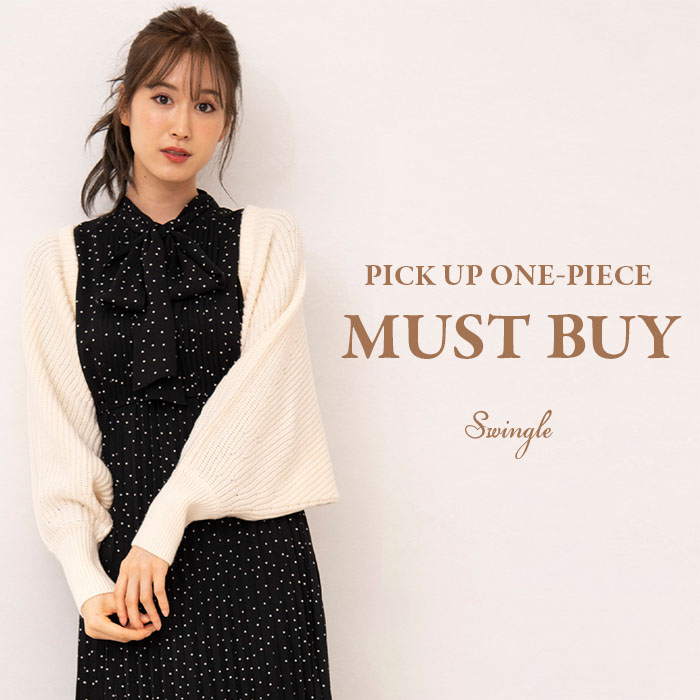 PICK UP ONE-PIECE MUST BUY