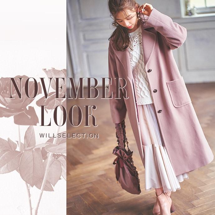 11月LOOK