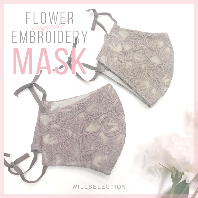 Flower Embroidery MASK
