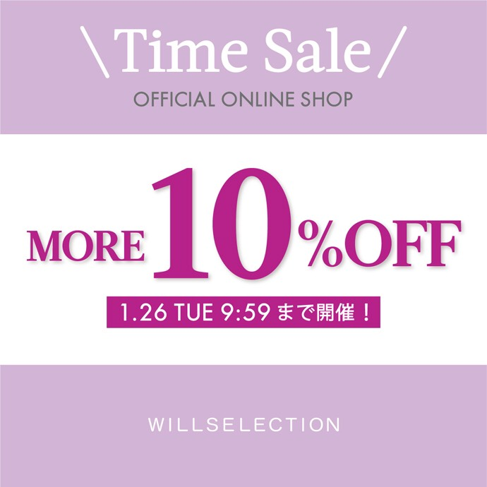 TIME SALE MORE 10%OFF