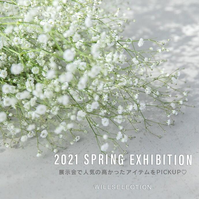 2021 SPRING EXHIBITION