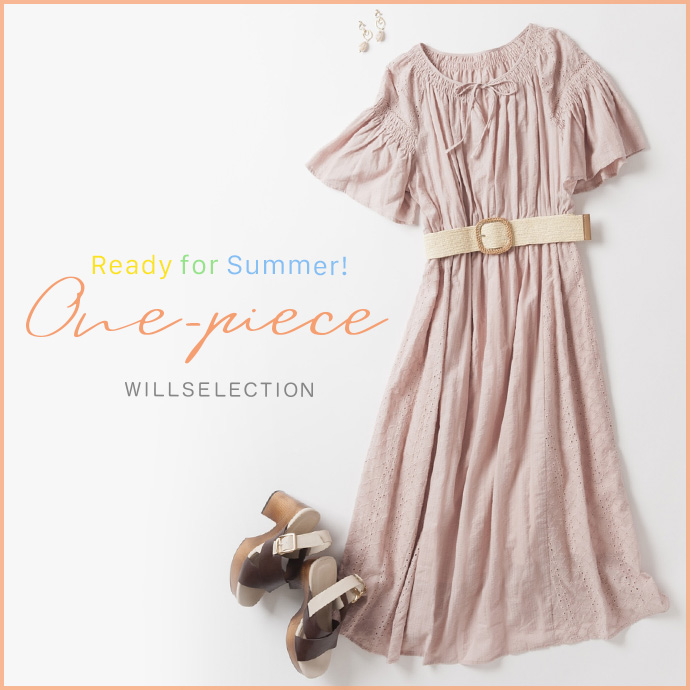 Ready for Summer! One-piece