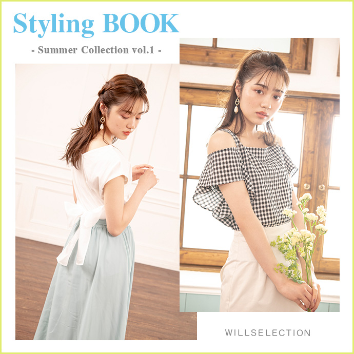 Styling Book -Summer Collection vol.1-