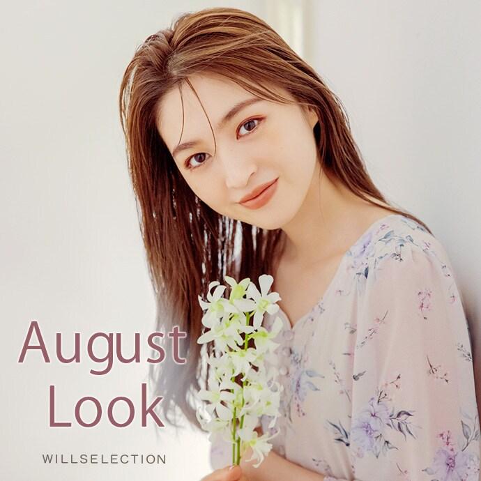 August Look