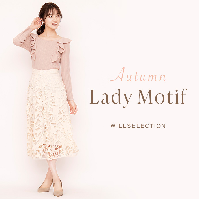 Autumn Lady Motif