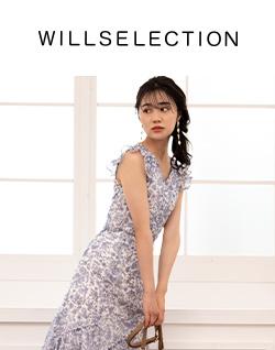 WILLSELECTION