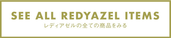SEE ALL REDYAZEL PAGE ITEMS