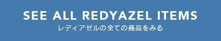 REDYAZEL spring collection 2021 WEB MAGAZINE vol.11
