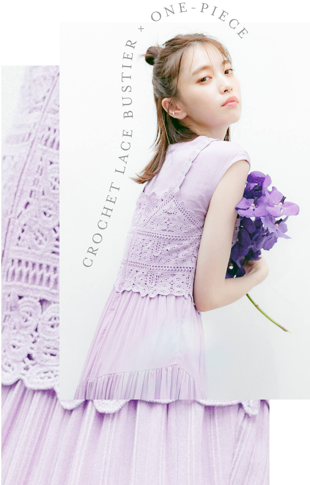 2021 SUMMER COLLECTION vol.16