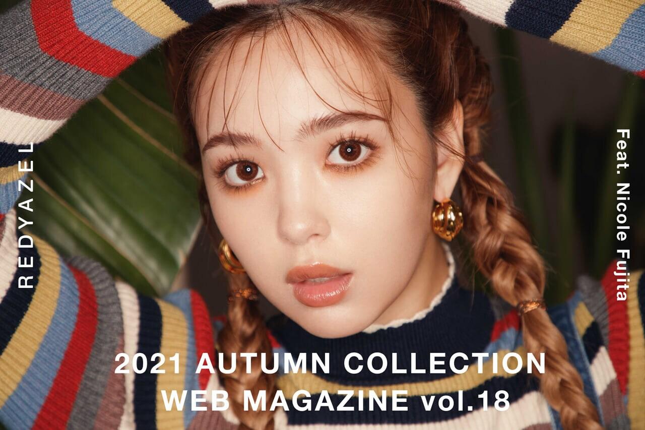 2021 SUMMER webmagazine