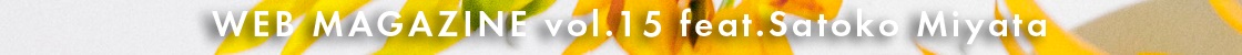 arweb 5月号掲載 REDYAZEL×RIKA IZUMI WEB MAGAZINE vol.14