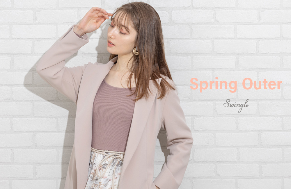 Swingle Spring Outer