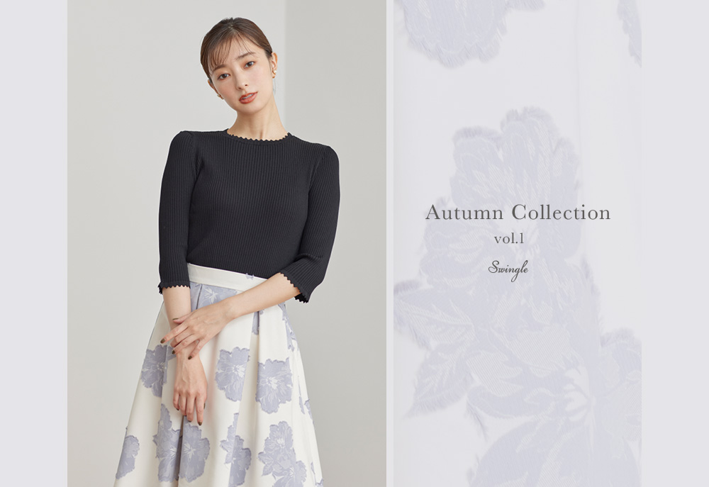 Swingle Autumn Collection vol.1