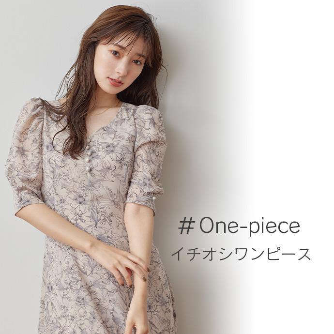 #One-piece
