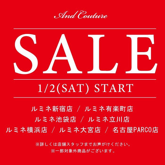 ★★★AndCoutureのお得なご案内★★★