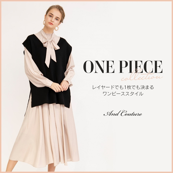 『ONE PIECE COLLECTION』本日より公開!!