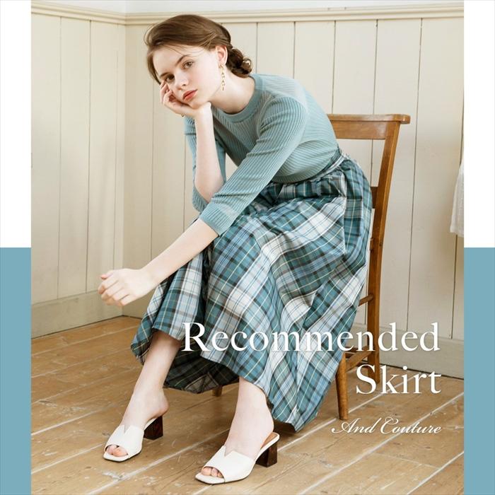 『Reccomends Skirt』が公開中