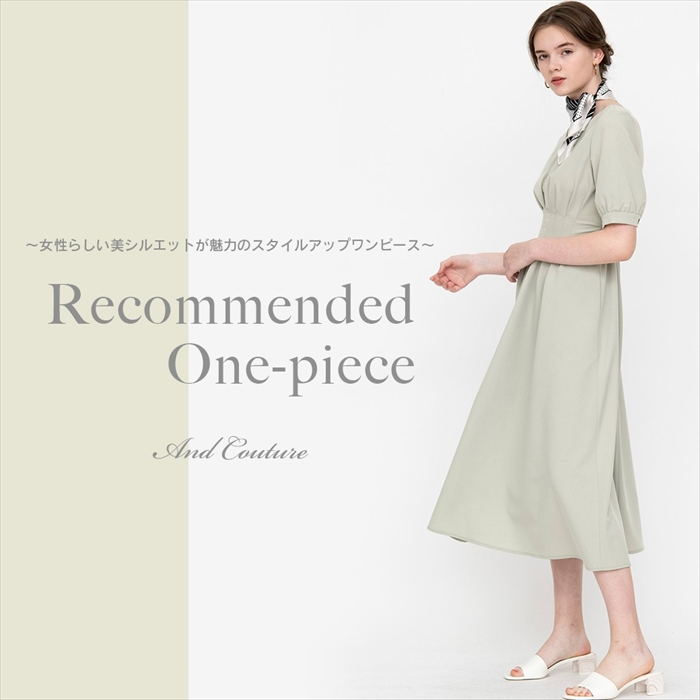 『Reccomends One-piece』が公開中