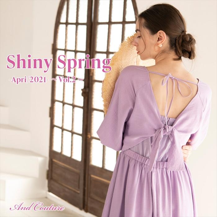 【Shiny Spring ~April 2021~ Vol.2】