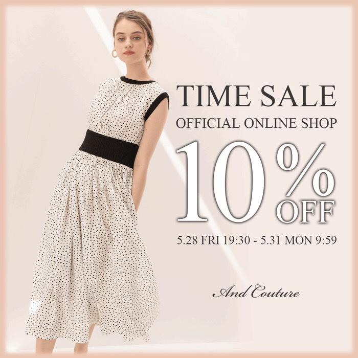 【週末限定10%OFF TIME SALE】