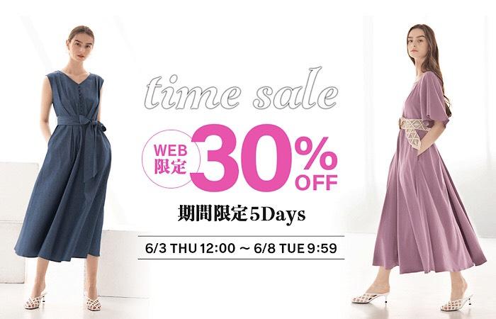 【週末限定30%OFF time sale】
