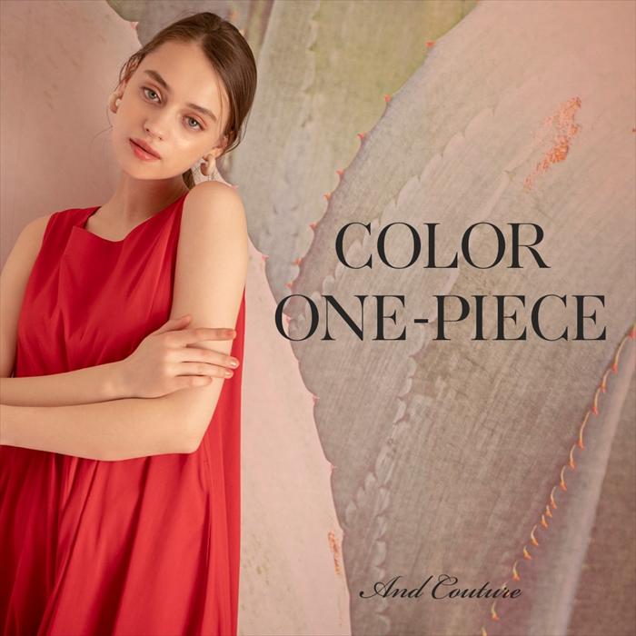 【COLOR ONE-PIECE】