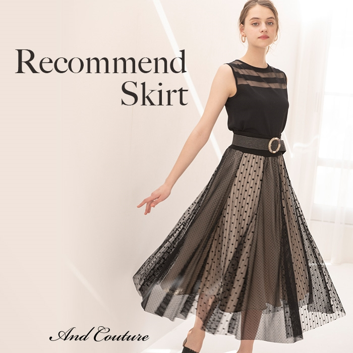 【Recommend Skirt】