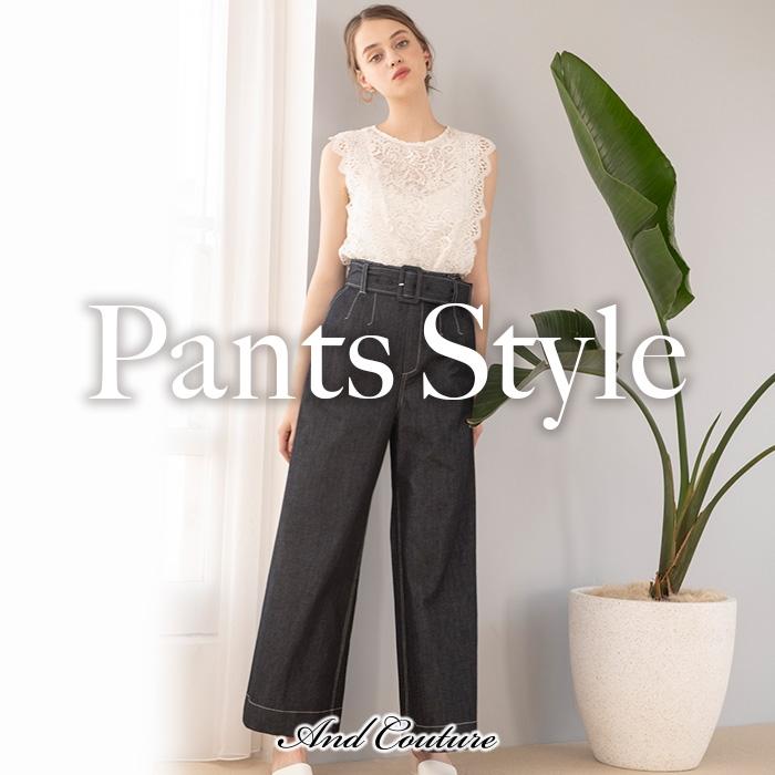 【Pants Style】
