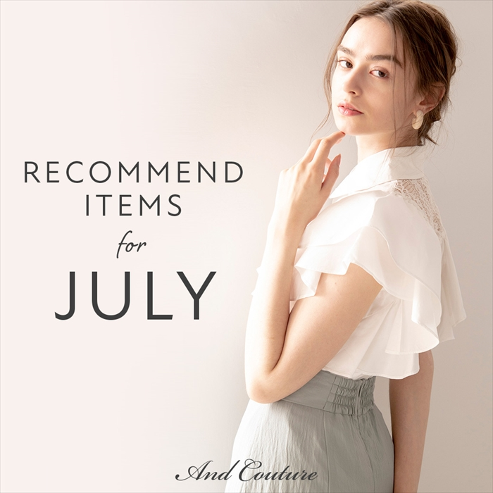 【RECOMMEND ITEMS for JULY】