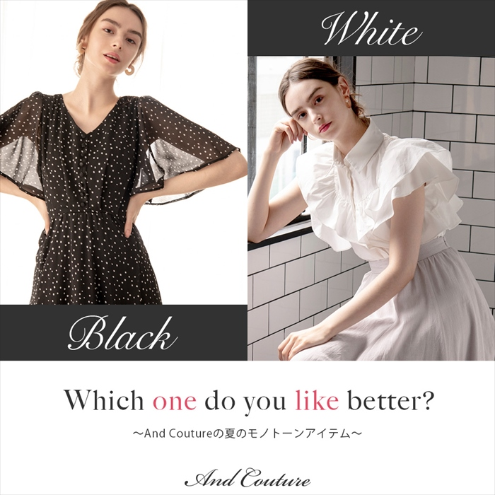 【Which one do you like better?】