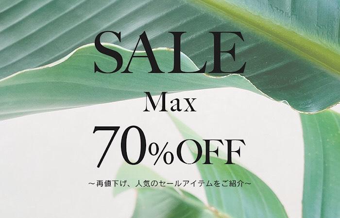 【SALE Max 70%OFF】